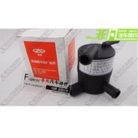 Wholesale for Chery Cowin Oil gas separator Fuel filter Oil water separator E