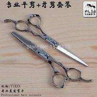 Wholesale YR import ant tough C professional hairdressing scissors barber scissors scissors flat cut teeth cut suit