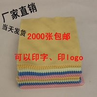 Cheap 2015 Promotion Real Fashion Car Styling Brazilian Virgin Hair Microfiber Cleaning Cloth Ultra Soft Quality Crystal Jewelry Silver Wipes 12 *