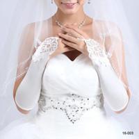 2016 Nueva llegada de encaje de raso accesorios guantes guantes guantes sin dedos de novia Mujeres del partido de la boda del envío libre precio más bajo