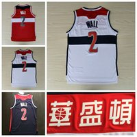 Wholesale Hot Sale Hot Sale Washington City John Wall Jersey New Rev Jerseys New Style Red white blue Sport Jersey Size S XXXL Mix order