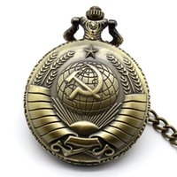 mens pocket watches - Pocket Watch Russia Soviet Sickle Hammer Antique Quartz Necklace Pendant Mens Gift P380C