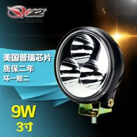 agricultural machinery - 9W led work light truck taillights small solar lights inches agricultural machinery assist lamp lights