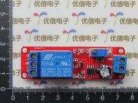accessory delay relay - 12V Delay delay switch off relay module Smart car accessories DIY robot essential