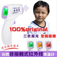 Wholesale 2015 bimetal thermometeHigh Quality Baby Adult Digital Multi Function Non contact Infrared Forehead Body Thermometer