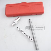 auto clutch repair - Clutch pair of holes corrector clutch correction tools Auto repair tools Taiwan auto tools