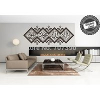 muslim art - Online Muslim Words Home Decor Wall Stickers Decals Art Vinyl Murals Islamic X cm W42046