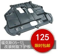 Wholesale Classic new Focus engine under the shield resin skid plate Ford Focus modified special shipping