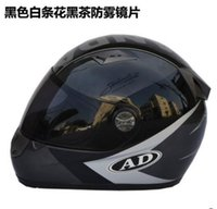 ad lens - Ad motorcycle helmet electric bicycle helmet anti fog lens gloves