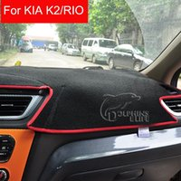 Wholesale New car styling car door protective mats shade mat interior decorative mat for KIA K2 RIO