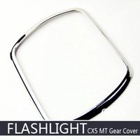 abs gear ring - FLASHLIGHT ABS MT Gear cover ring stckers Auto special For Mazda CX5 CX car Accessories