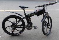 disc brake motor - 26 inches folding electric mountain bike v a w motor handbag lithium battery aluminum alloy wheel disc brakes speed