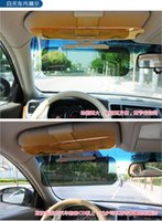 Wholesale Car Interior Sunshade Goggles Car Night Vision Goggles Day and Night Anti dazzle Mirror DHL free shiping