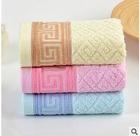 Wholesale 2016 New Arriival Hot Sale Pure Cotton Soft Towel