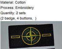 badge making set - 2 sets spot embroidered standard arm badge button cloth standard tag made