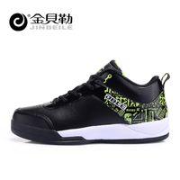 Cheap Wholesale-men basketball shoes Sports antiskid light wear non slip indoor basketball shoes