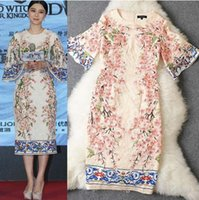 silk dress - 2016 New Arrival Women s O Neck Half Flare Sleeves Appliques Flowers Printed Straight Elegant Runway Dresses