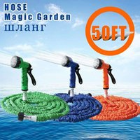 Cheap other Wholesale cheap online Best Water Hose Green, Orange, Blue oem - Find best top selli