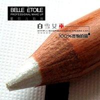 belle etoile - Make up belle etoile eyeliner pen pearl white palette