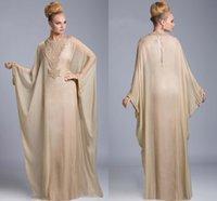 Cheap 2015 Evening dresses Best prom dresses