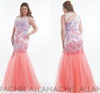 Cheap Mermaid Prom Dress 2015 Runway Evening Ball Gowns Beading Open Back Crystal Plus Size Celebrity Cheap Formal Aqua 2015 Bridesmaid Dresses