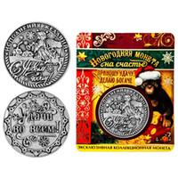 Wholesale 1pc Coins Christmas Collection Set copy Coins feng shui coins original set collecting coins original