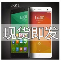 bar website - 5 inch xiaomi4 G mobile phone Unicom G smartphone official website intact at the end of unpacking dual card dual standby