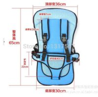 cheap free shippinghigh quality baby car seat portable child safe car seat kids safety car seat