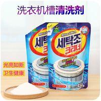 automatic washing powder - Silent love Korean tank cleaning agent cleaning agent washing machine drum pulsator automatic sterilizing powder