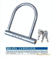 Wholesale Motorcycle anti theft lock electric vehicle anti theft security lock cable lock bike lock Sheng Sheng