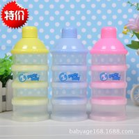 baby milk - Fur Layers Baby Milk Powder Container Milk Powder Dispenser Milk Storage Box