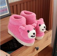 beach shorts slippers - Winter cotton shoes female students with flat lovely maomao shoes without short cylinder upset that occupy the home warm shoe