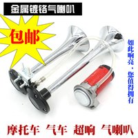 aluminum siren - Modified Aluminum Alloy horn tube air horn set ultra sound metal horn siren V motorcycle car
