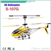 big cardboard boxes - 2015 cardboard box Syma S107g Channel Mini Indoor Co Axial Metal RC Helicopter w Built in Gyroscope