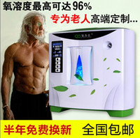 Wholesale New Oxygen Bar L L outflow purity PSA technology High purity oxygen concentrator generator xy