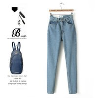 ag colored jeans - Foreign trade original single ladies spring new light colored retro female waist jeans harem pants tide AG