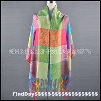 airs textured - P special folk style cotton jacquard shawl fringed Plaid jacquard shawl ultra textured air conditioner
