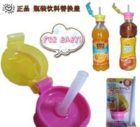 Wholesale Baby Drink Bottled Beverage Straw Cover Replacement Cover Adult Children Usable T1042