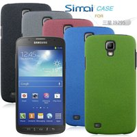 Wholesale Hot sale Super Smooth Frosted Phone Case Cover Shell Skin for Samsung Galaxy S4 Active i9295