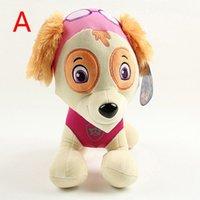 american dog toy - Cartoon cute plush toy dog patrol Patrol European and American