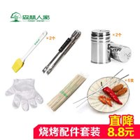 Wholesale Forest Home BBQ Accessories Tool Set sets of stainless steel barbecue grill tool to check cruet Package