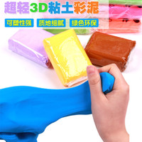 Wholesale 24 of deer This clay color plasticine accessories g children s toys D color mud toxic genuine space