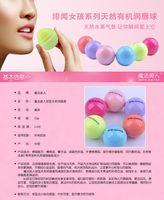beauty sphere - New Women Beauty Makeup Natural Plant Sphere Lip Pomade Fruit Lip Balm Lipstick Organic Lip Ball Makeup Lips Gloss