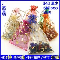 bag bro - 200pcs Candy Bags yarn bags wedding festival supplies Manufacturers jewelry custom gift ideas mesh bag Heart mixing bro