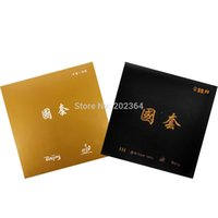 beijing table tennis - TUTTLE Beijing III Pips In Table Tennis PingPong Rubber With Sponge