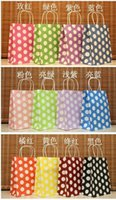 Wholesale 12 color cute dot cm gift bag garment bag shopping bag