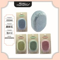 american appliance - Foot File Of Guangzhou Latin American Manufacturers Selling C0344 Grinding Stone Feet Foot Exfoliating Home Appliances g File