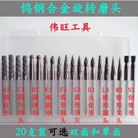 Wholesale Tungsten carbide rotary rasp steel tungsten steel grinding head milling tungsten steel roller Brothers mm sticks