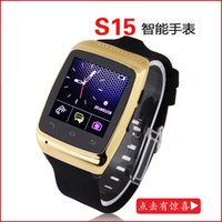 android agent - Leo manufacturers production of smart wearable camera Bluetooth watch smart watches guard agent