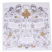 Wholesale Funny For Children Adult Relieve Stress Painting Drawing Book Pages Secret Garden Inky Treasure Hunt Coloring Book HO874021